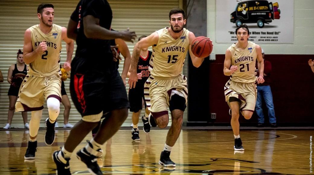 Men's basketball loses in PSAC quarterfinals